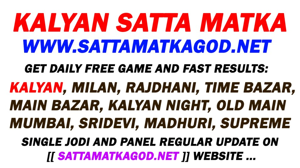 Know about the Satta Matka Game and Satta King to Play the Most Innovative Game